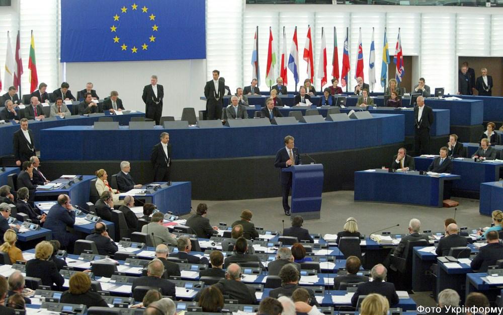 eu-parliament1