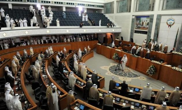 parlamento-kuwait-e1371477241386-630x379.jpg