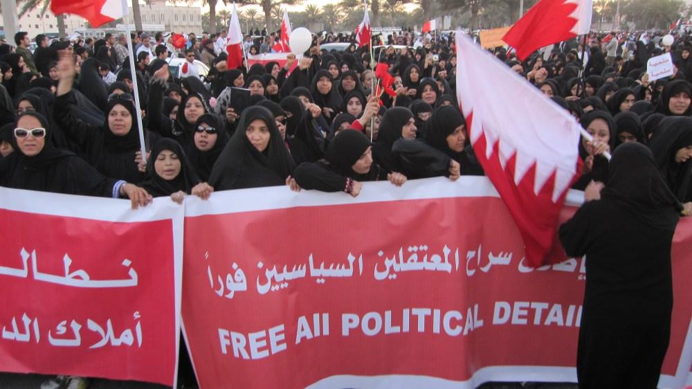 bahrain_protest_cc.jpg