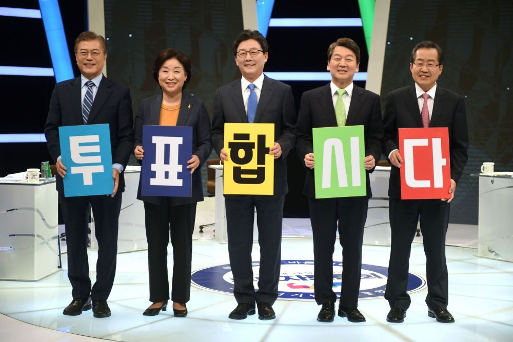 FILES-SKOREA-POLITICS-VOTE