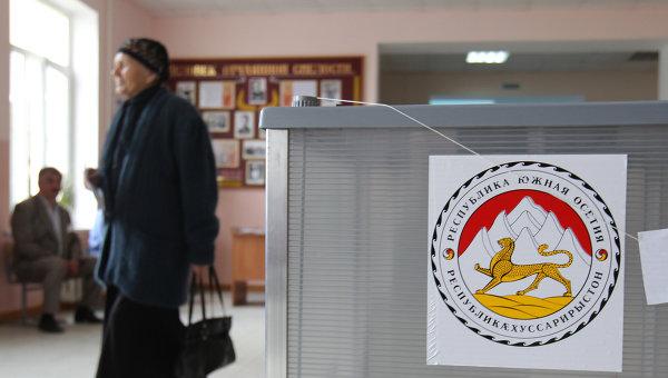 ossetia_elections