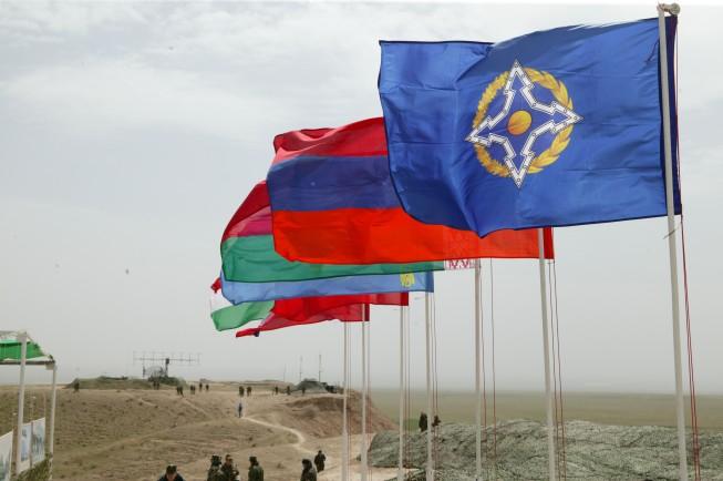 csto-flag
