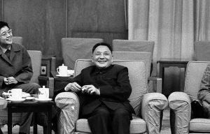 Ricorda 1978: la gloriosa apertura che cambiò la Cina