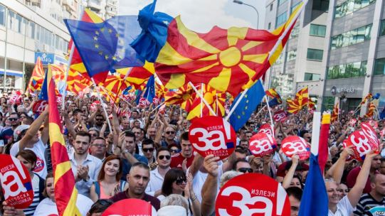 supporters-macedonia