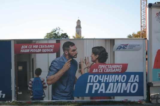 Elezioni-in-Bosnia-Erzegovina-instabilita-senza-cambiamento