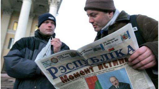 _88466421_belarus_media.jpg