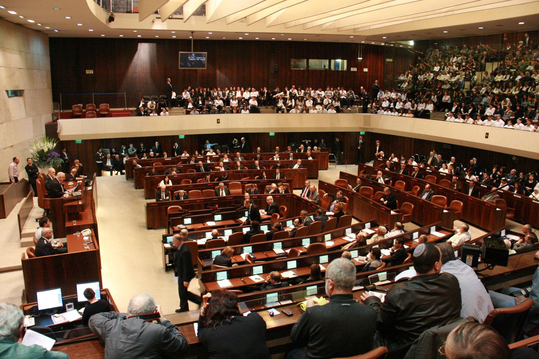 Israel_7260_Knesset-Room