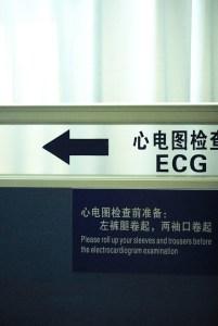 """""""eHealth"""" o Sanità Digitale in Cina: la risposta alle problematiche sanitarie del Paese?"""