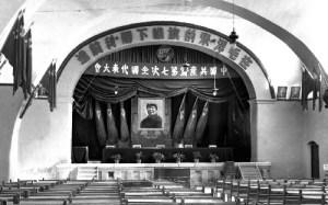 Come diventare comunista nel Ventunesimo secolo in Cina