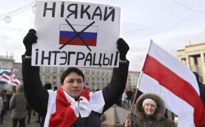 Il lungo cammino verso l'unificazione fra Russia e Bielorussia