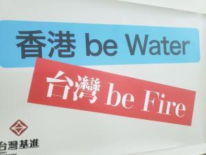 La campagna elettorale di Tsai: come vincere grazie ai social