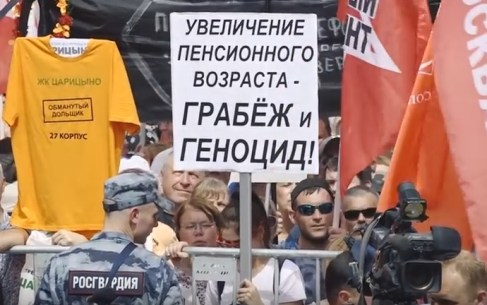 CPRF_protesting_against_pension_reform_in_Moscow_(2018-07-28)