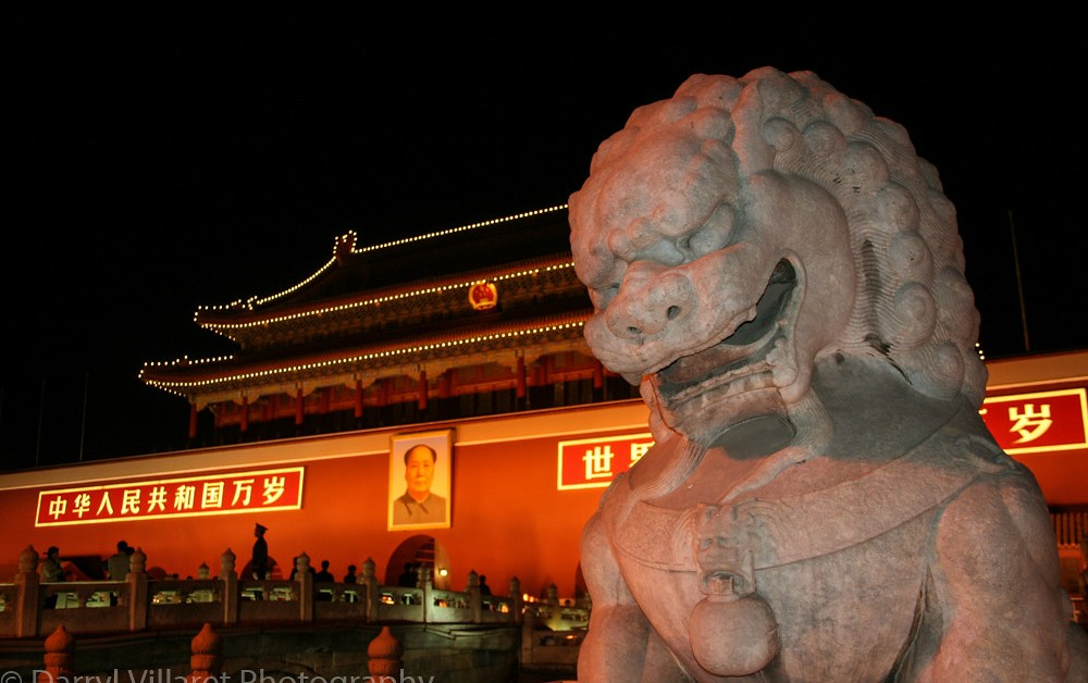 """""""china_beijing_IMG_1154.jpg"""" by dvillaret is licensed under CC BY-ND 2.0"""