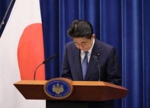 Le primarie del partito liberal democratico: verso il Giappone dell'era post-Abe