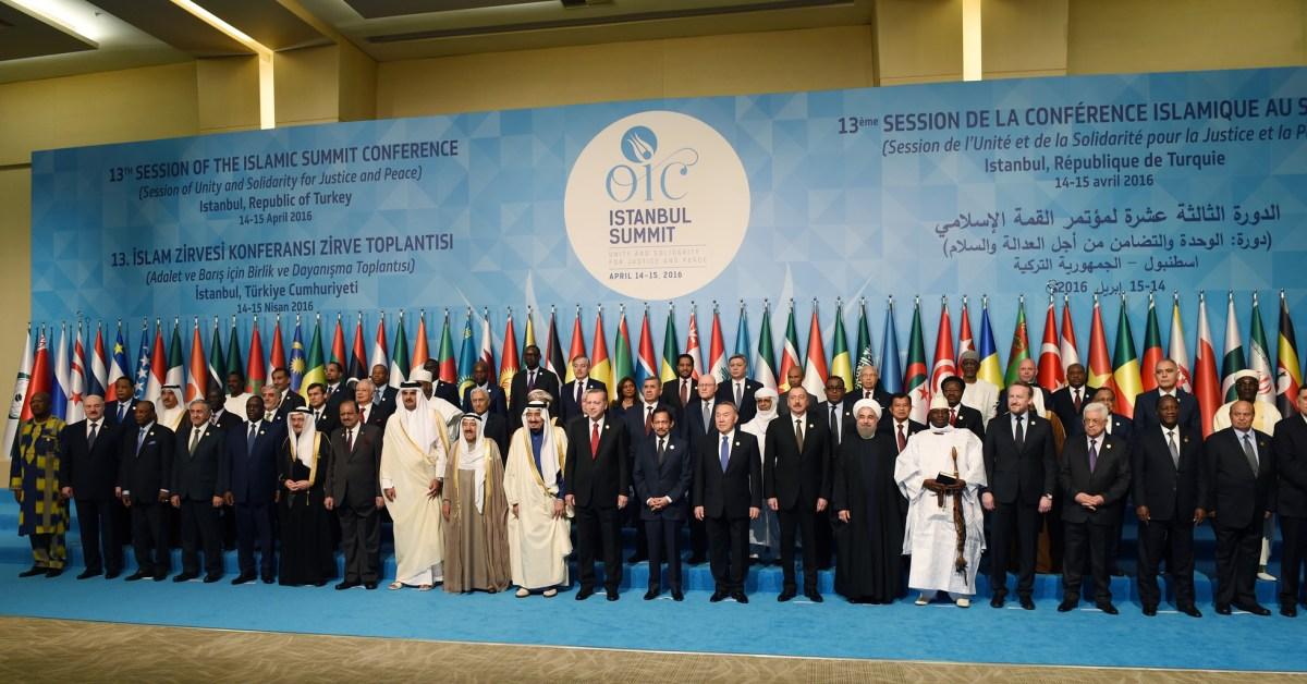 L'Organizzazione della Cooperazione Islamica