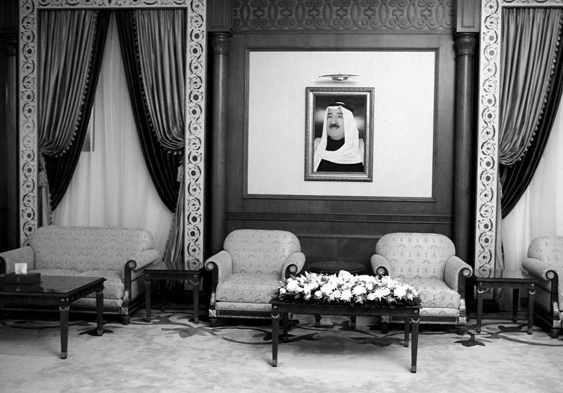 emiro kuwait