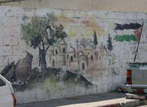 Autorità Nazionale Palestinese_Lo Spiegone