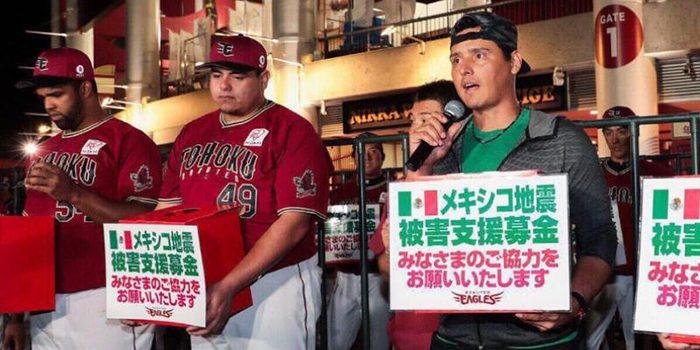 Beisbolistas Japón Fondos Sismo Rakuten Eagles