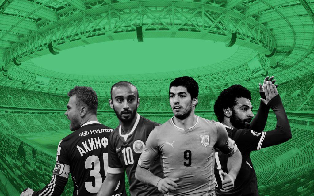 Rusia Uruguay Arabia Saudita Grupo A Mundial Copa o