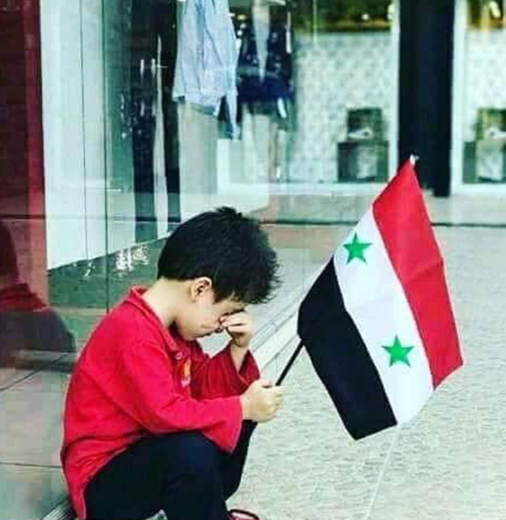 Mundial Siria Irán Rusia 2018 Como Vivir