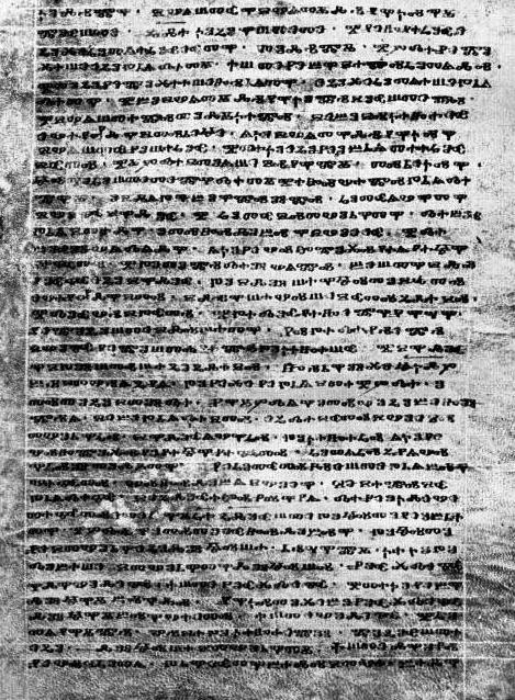 Glagolita_Clozianus,_fol._5r