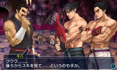 Heihachi_event_1441877372