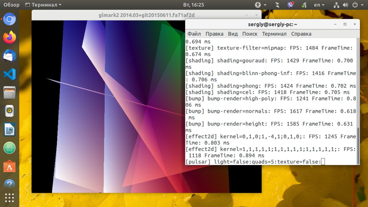 Тестирование видеокарты в Linux