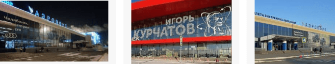 Lost and found airport Chelyabinsk