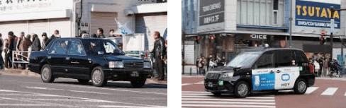Lost found Taxi Kawasaki