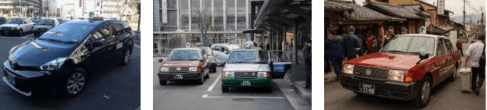 Lost found taxi Kyoto