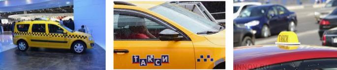 Lost and found taxi Nizhny Novgoros
