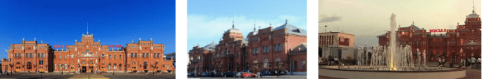 Lost and found train station Kazan