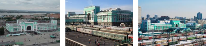 Lost found train station Novosibirsk