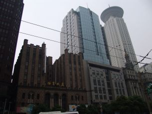 Am Renmin Square
