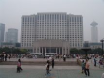 Shanghai Government Building