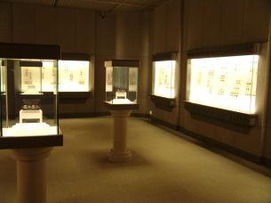 Ancient Chinese Currencies Exhibition