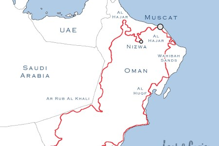 Interior oman map google map full hd maps locations another oman map and satellite image oman satellite image al khlata glacial deposits in the oman mountains and their download figure uae political map united arab gumiabroncs Choice Image