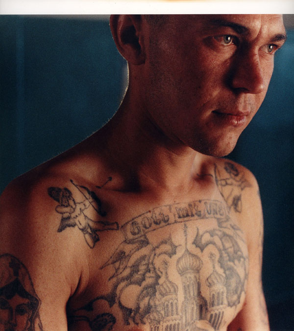 these days with regards to tattoos, tattooing or Russian Tattoos?