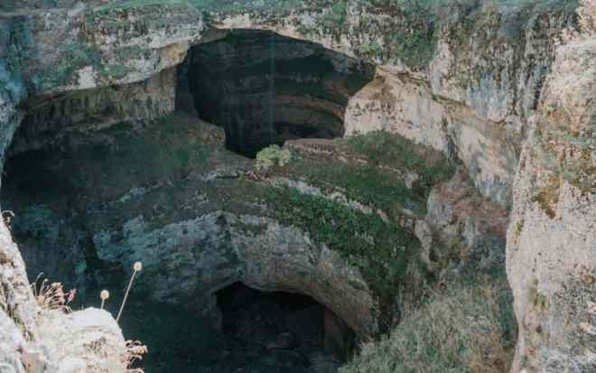 Lebanon Waterfall Baatara gorge