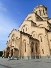 St. Trinity Cathedral