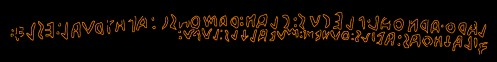 Tarquinia - Sarcófago Larth (II) Plecu 01