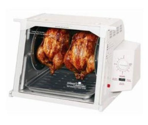 image of ronco rotisserie