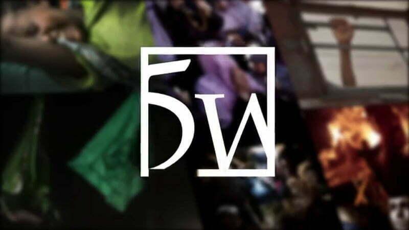 logotipo de revista 5W