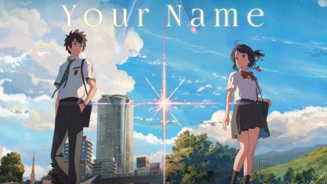film your name