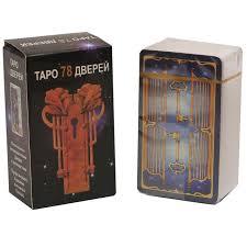 Таро 78 дверей /мини/