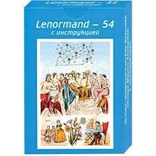 Lenormand-54 с инструкцией /голубые/