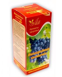 Виноградных косточек масло растительное 30мл Ароматы здоровья