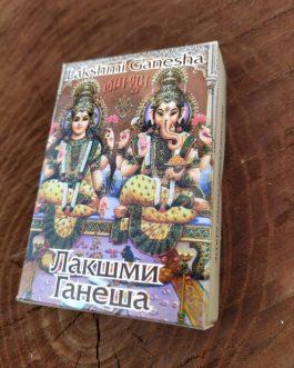 Лакшми-Ганеша конусы 10 шт.025