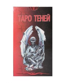 Таро Теней /Ankh/