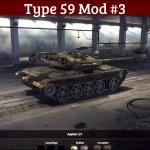 Type 59 Mod #3